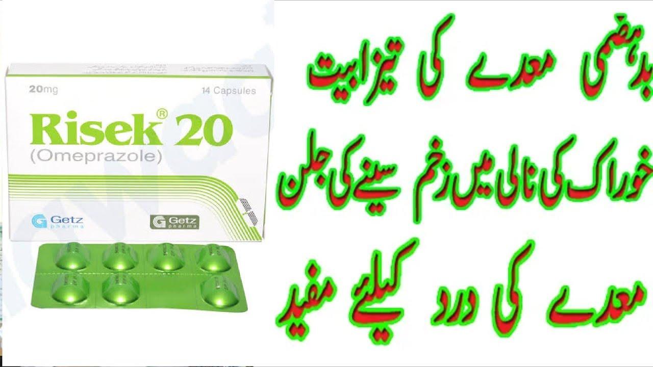 A zentel tabletta urdu nyelven használható intorex parazitával történő kezelés
